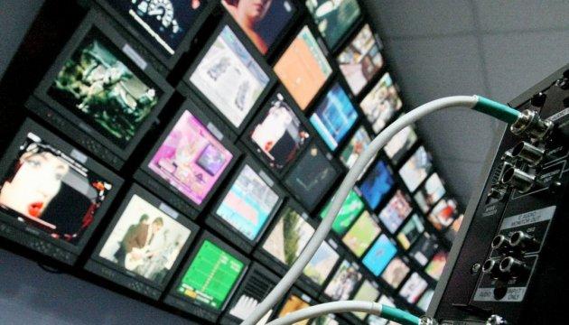 Аналогове ТБ в Україні почнуть вимикати з липня