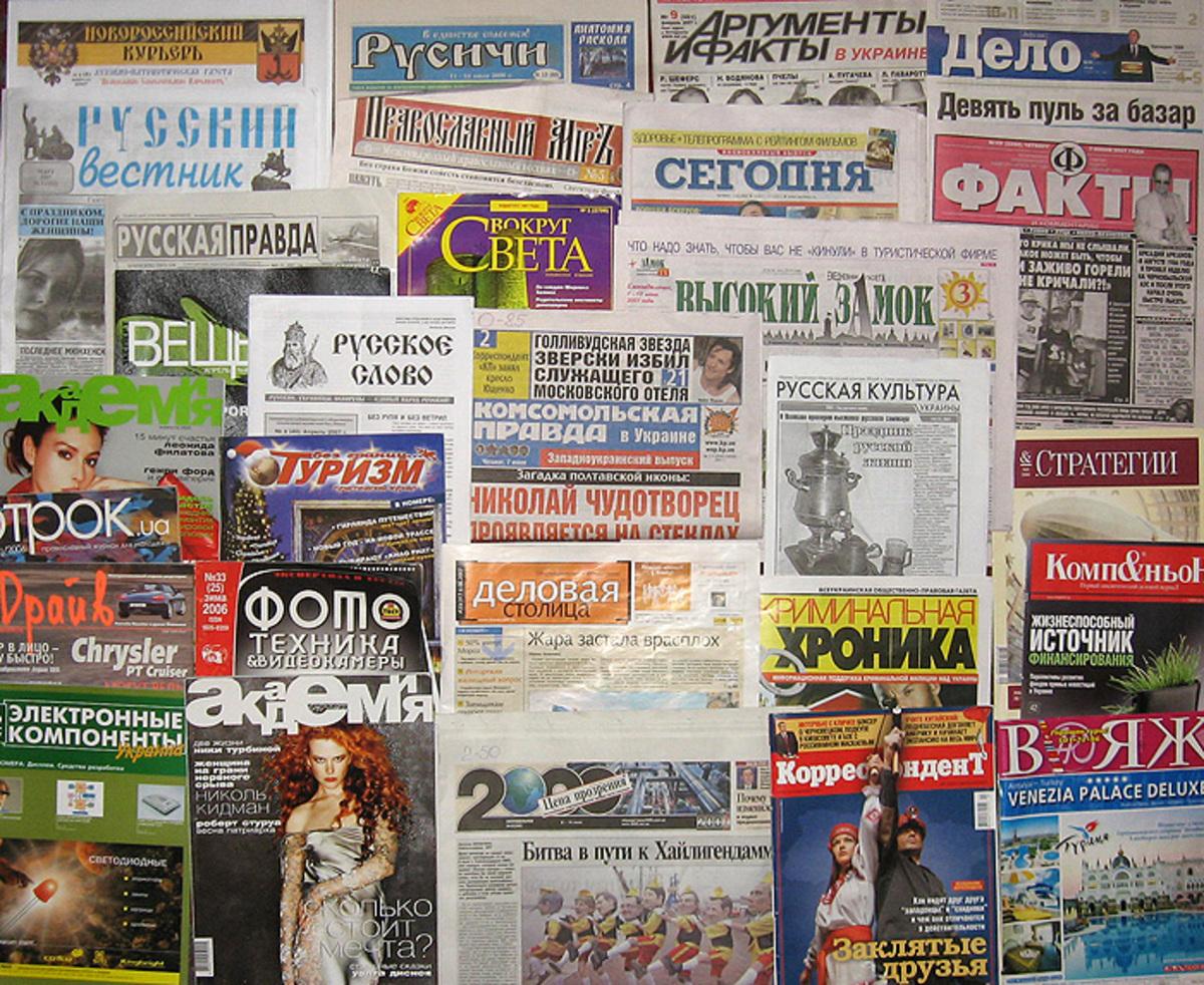 НСЖУ закликає президента України захистити вітчизняні друковані ЗМІ