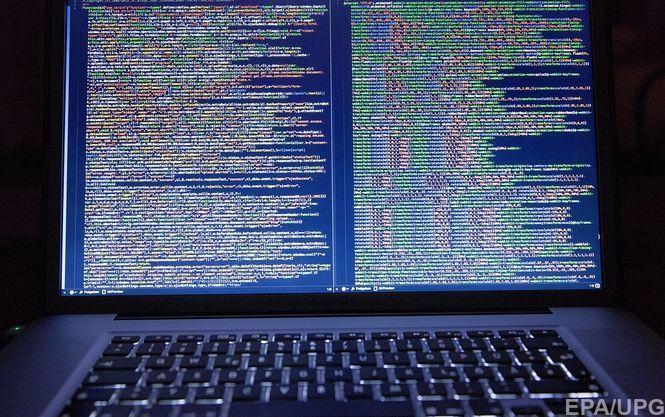 СБУ попереджає про можливу масштабну кібератаку напередодні фіналу ЛЧ