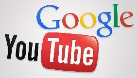 Google занепокоєний тим, що YouTube під загрозою через дерективу ЄС про авторське право