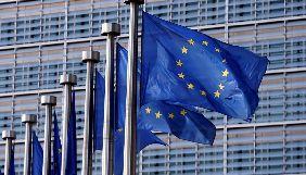 Єврокомісія планує краще захищати журналістів