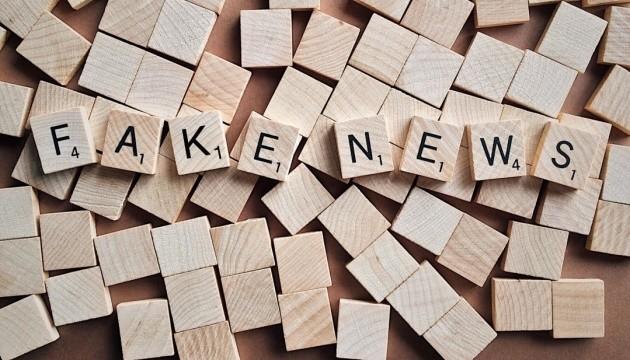 Лише 11% українців можуть відрізнити справжні новини від фейків