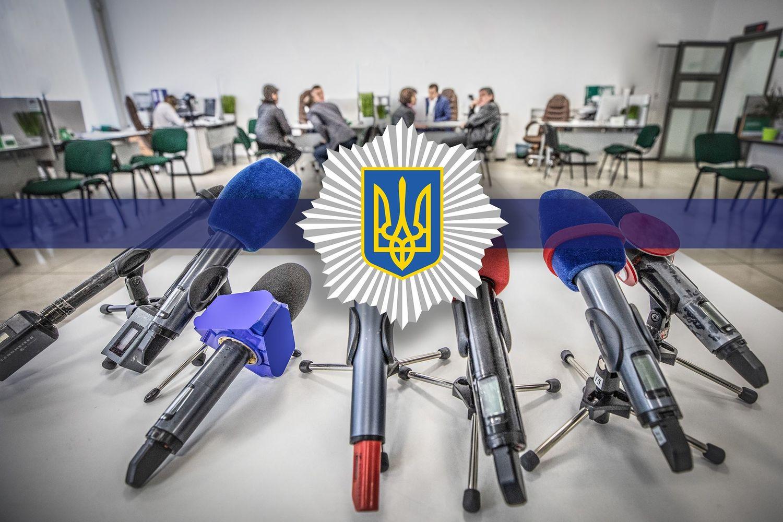 МВС щокварталу звітуватиме про розслідування злочинів проти журналістів