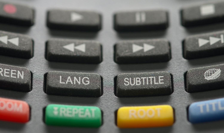 Чи вирішує кнопка долю каналу?