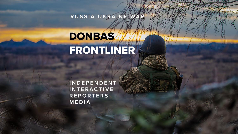 Donbas Frontliner: як працюватиме нове