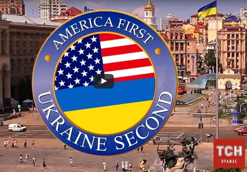 Зробимо Україну другою після Америки. ТСН записав відеозвернення доТрампа.