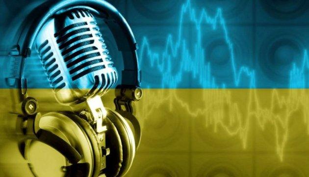 Українське радіо вперше за роки незалежности дісталося півночі Луганщини