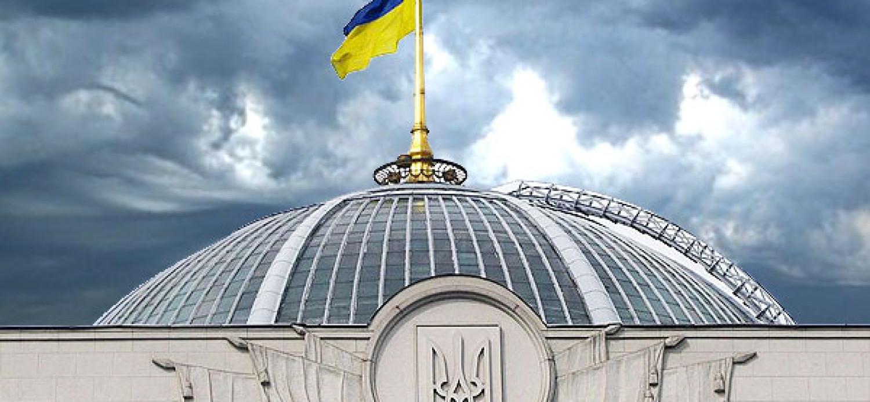 Рада прийняла заоснову законопроект про мовні квоти нателебаченні