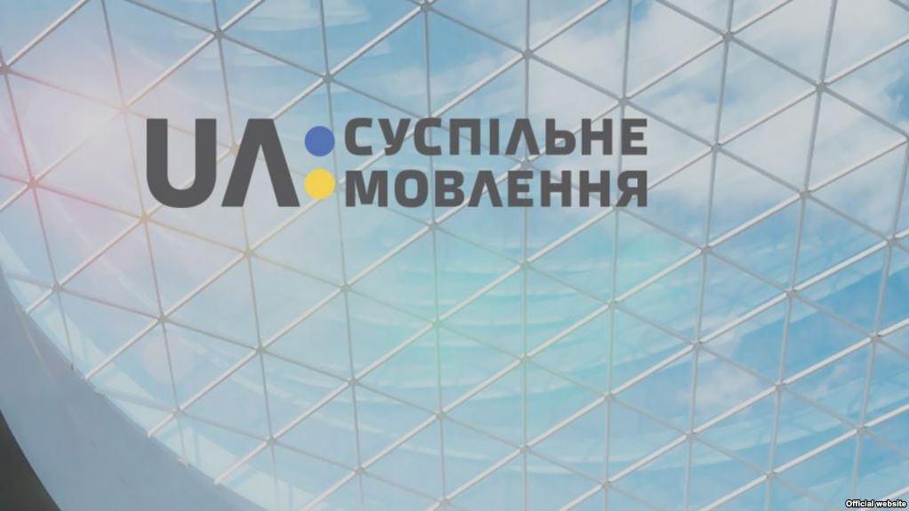 Українське телебачення стало доступним для глядачів окупованої Донеччини
