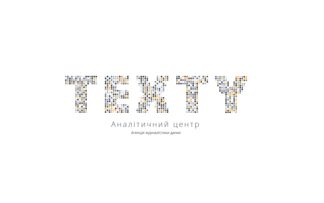 Як російські інформаційні вкиди поширюються українським інтернетом