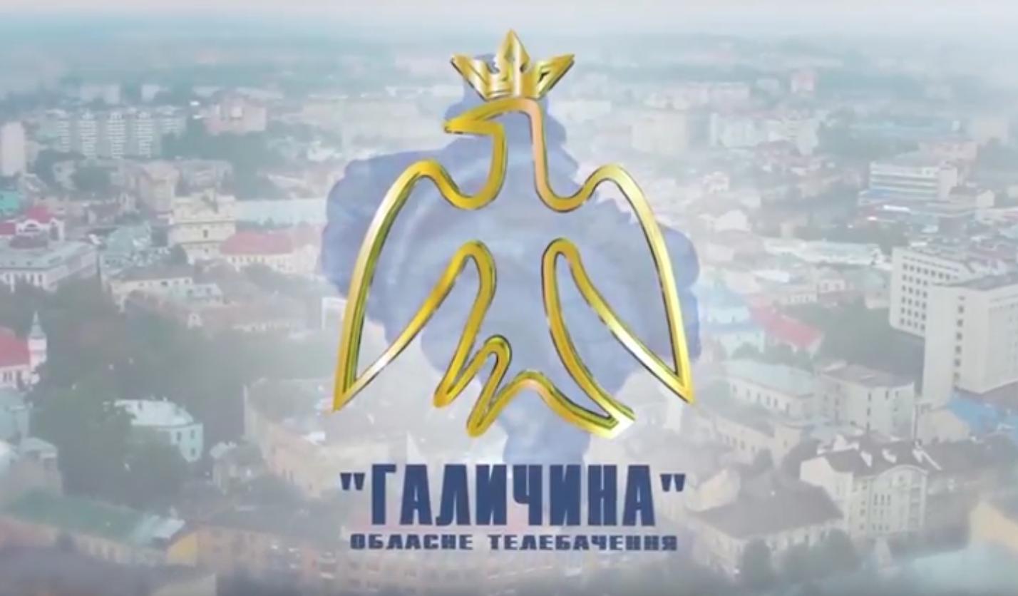 Телебачення «Галичина» запрошує нанавчання домедіашколи