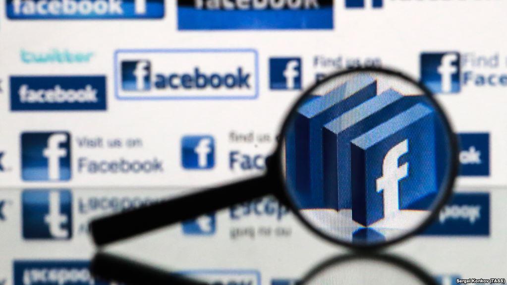 Близько 10 мільйонів людей побачили у Facebook пов'язану з Росією рекламу до і після виборів у США