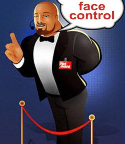 Телевізійний «фейс-контроль»: як журналісти пропускають у новини лише обраних