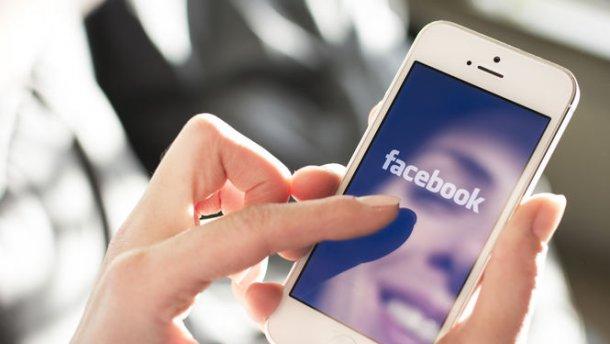 Facebook запустив нову стрічку новин – із рекомендаціями