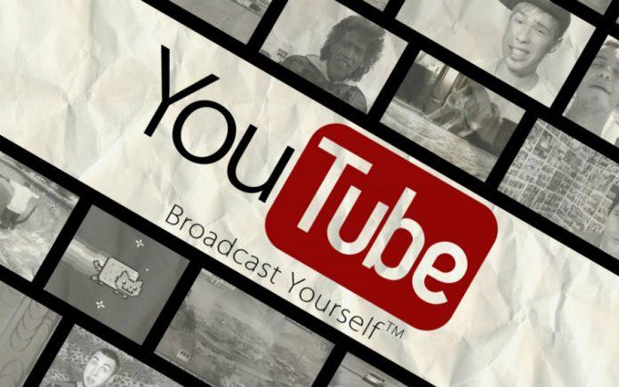 YouTube тестує можливість змінювати фон у відео