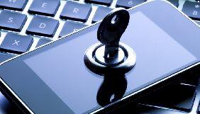В Україні планують створити електронну освітню платформу для айтішників