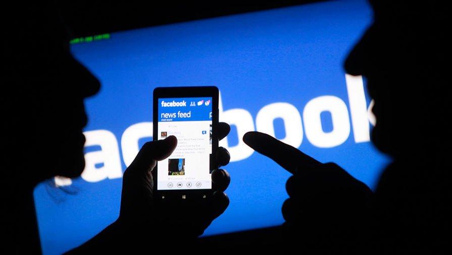 Журналістка Wall Street Journal розповіла, як захистити себе від стеження в Facebook